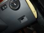 VW トゥアレグ パーキングブレーキリリースレバー交換修理